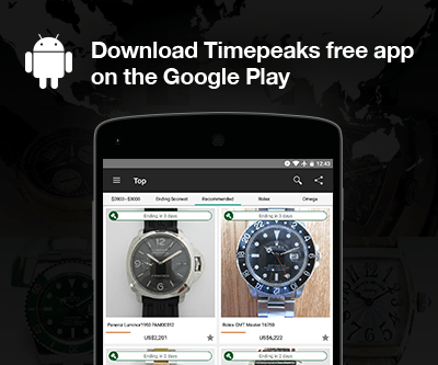 Download free Timepeaks Android app