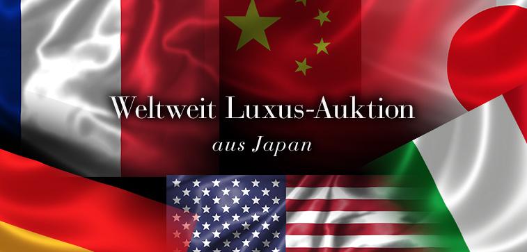 Weltweit Luxusuhren-Auktion aus Japan