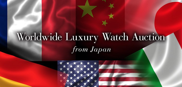 Worldwide Luxury Watch Auction from Japan