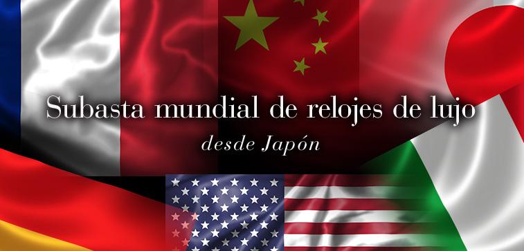 Subasta mundial de relojes de lujo desde Japón