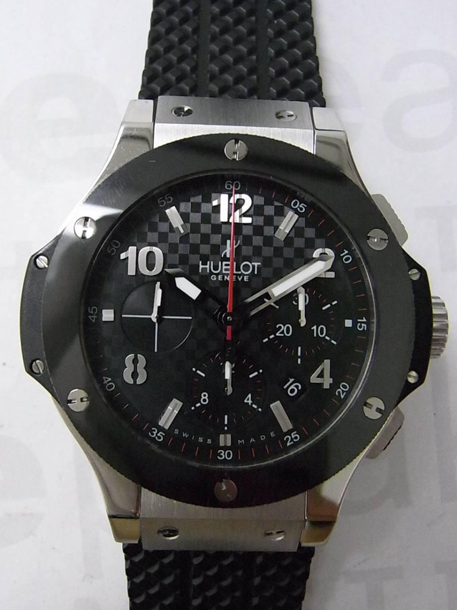 watch 3fd62 ade18 中古のウブロ ビッグバン 301.RX.131.RX を販売 使用感の少ない ...