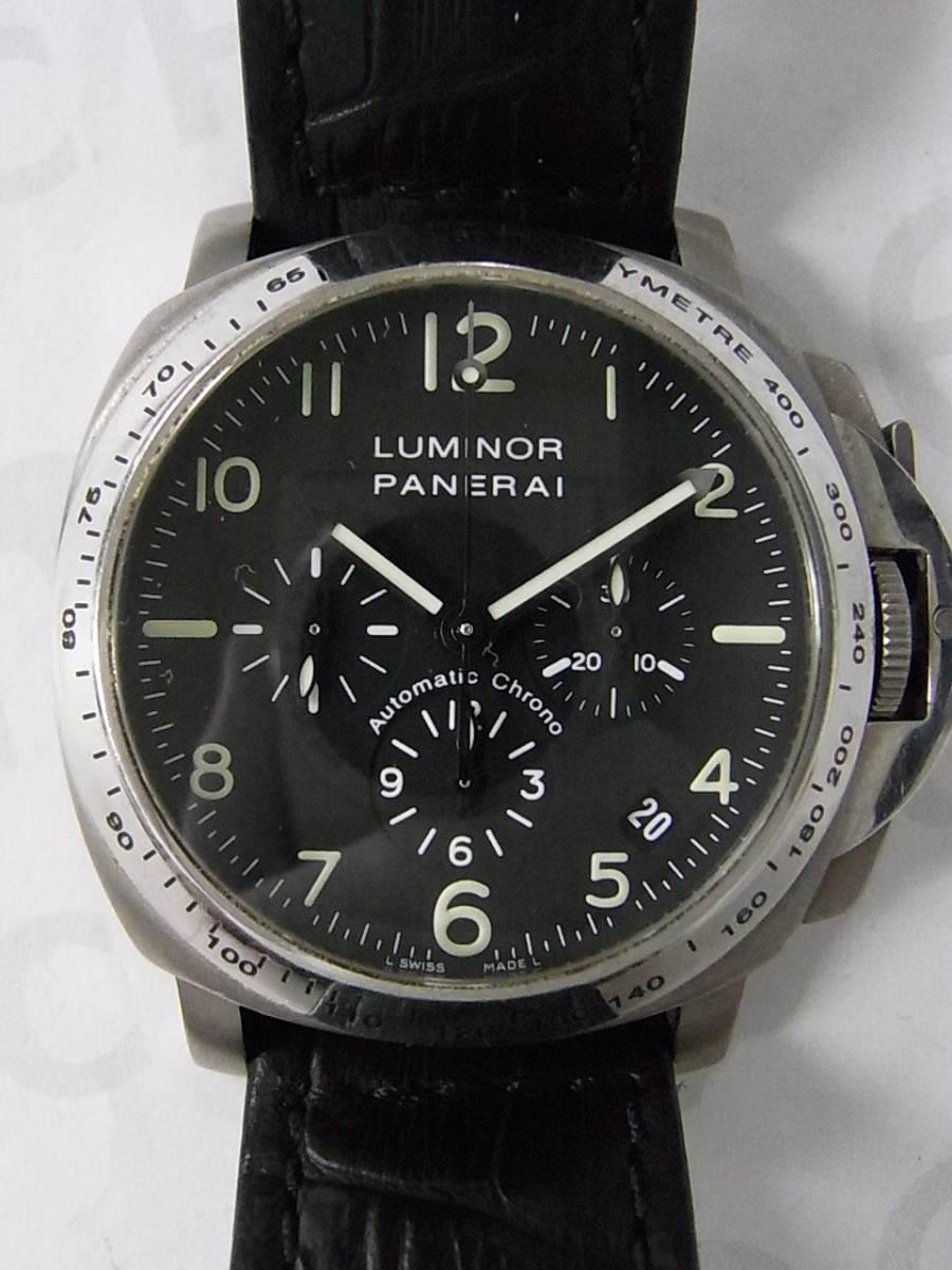 9a7593de716 Panerai luminor chrono PAM00072 relógio usados (€2