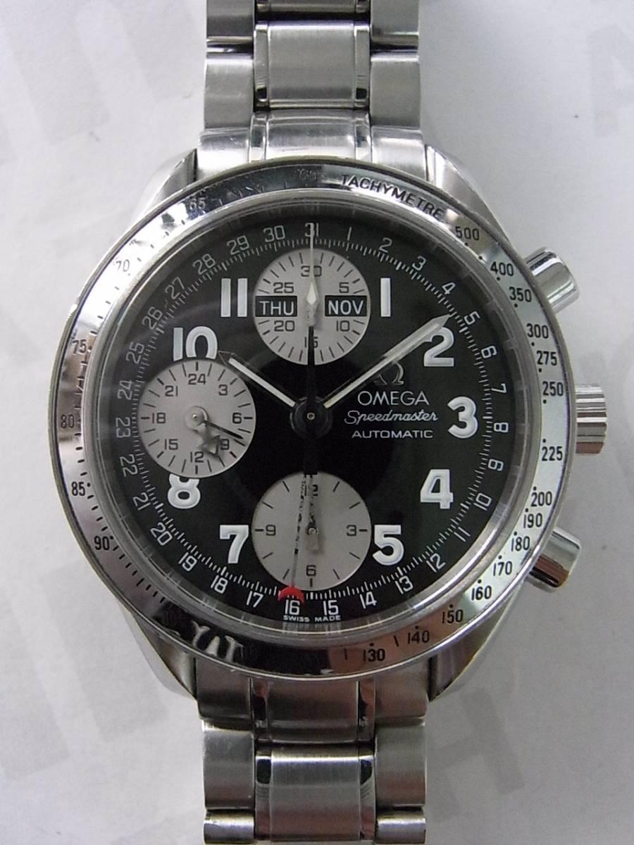 2d8dc335330 Omega speedmaster daydate Preto prata  Discagem 3523.51 relógio ...