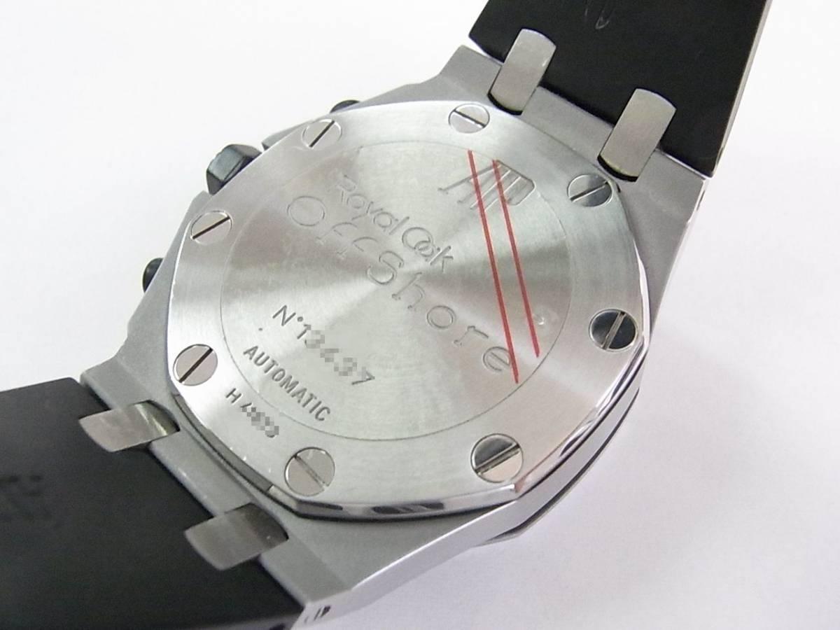 Digunakan Audemars Piguet Royal Oak Offshore 26170stood091cr01 Jam Tangan Safari Steel 42mm Arloji Bekas