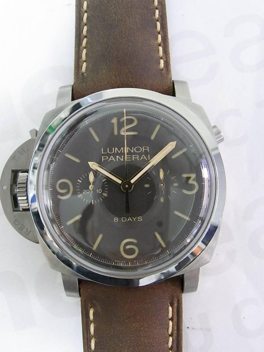 2e3ff96e9bd Panerai luminor 1950 chrono monopulsante PAM00579 relógio usados ...
