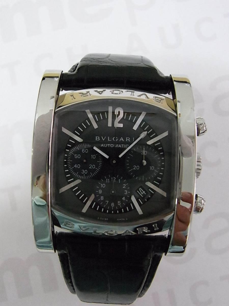 62477bdd532 Bvlgari assioma AA44SCH relógio usados (€777) - Timepeaks