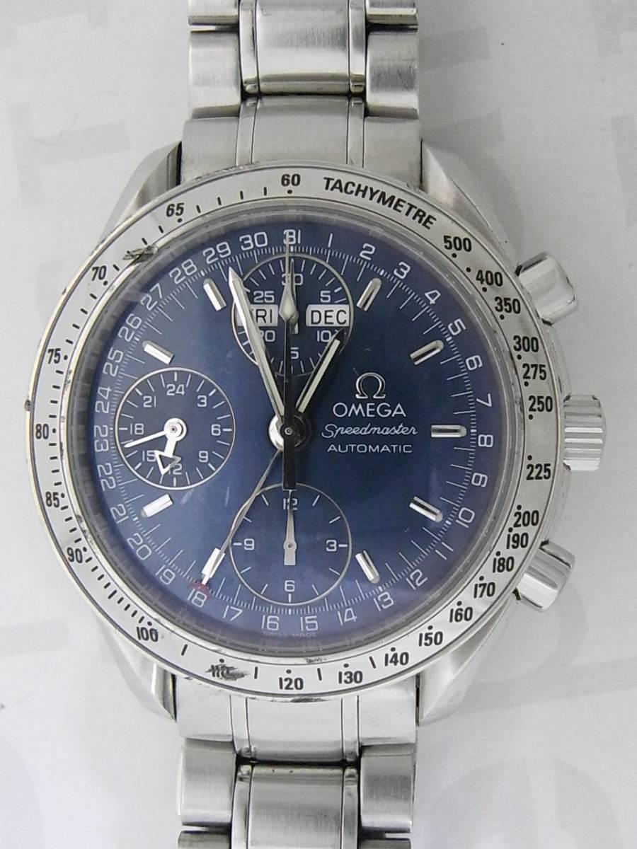 386187968ac Omega speedmaster daydate 3523.80 relógio usados (€233) - Timepeaks