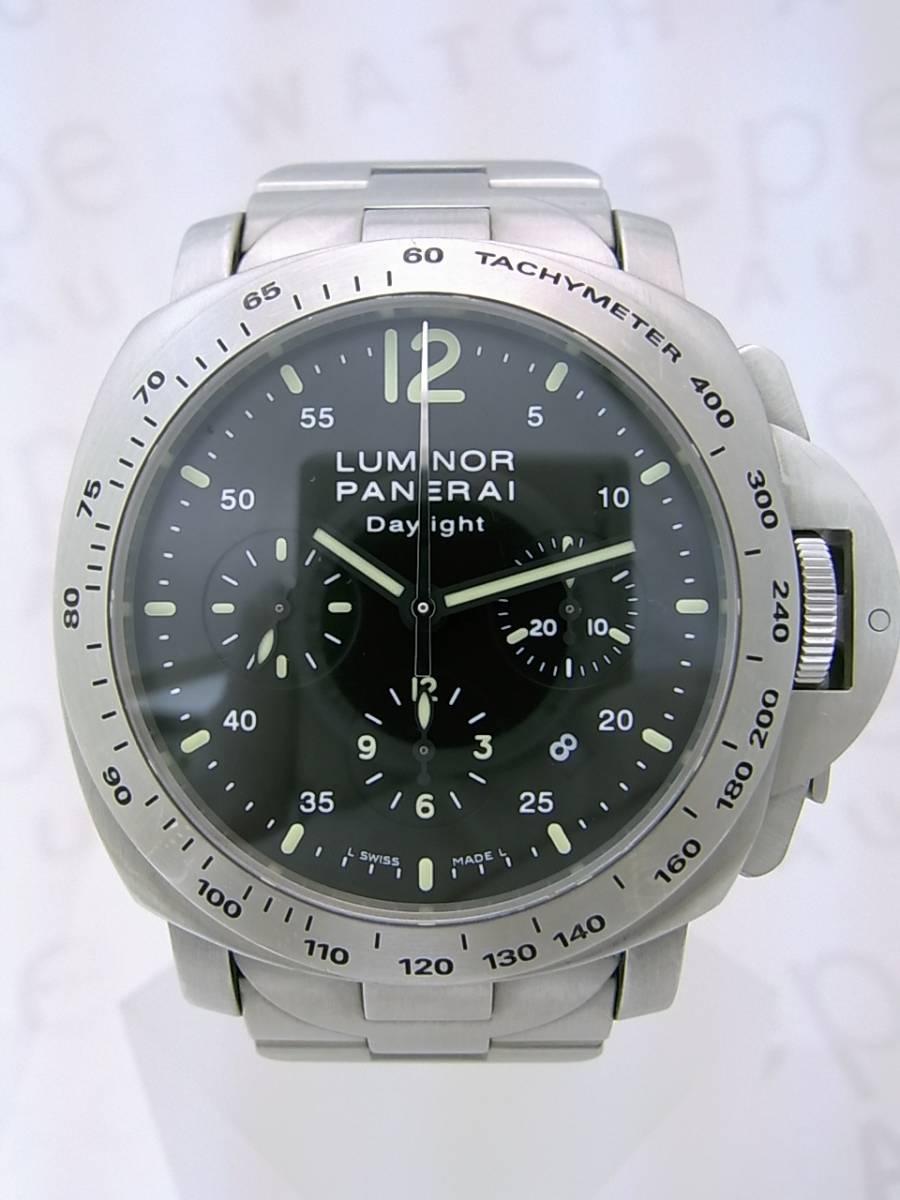 594049bb46f Panerai luminor chrono PAM00263 relógio usados (€1