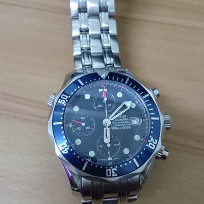 Omega seamaster pro divers Ref.2599.8