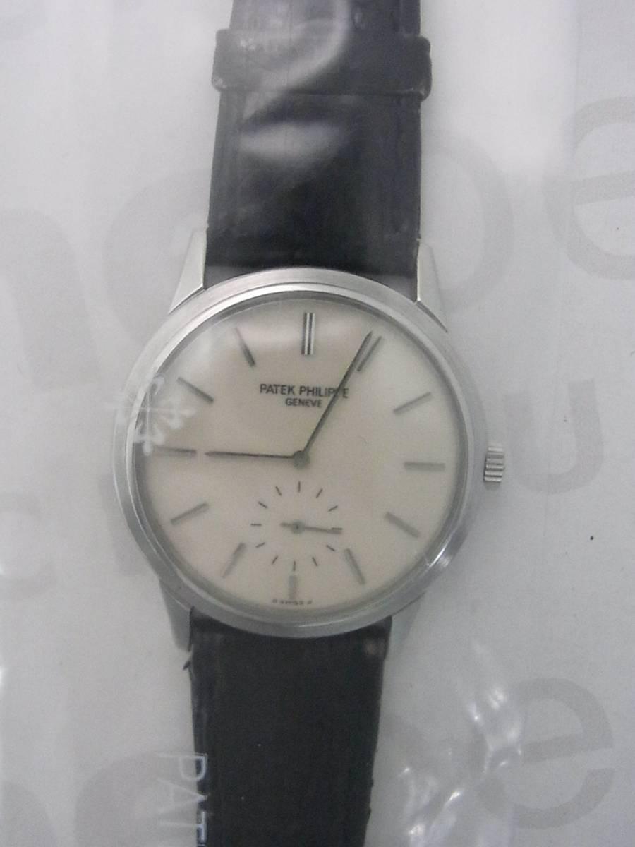 24b6197c9d6 Patek Philippe calatrava 3718A relógio usados (€1