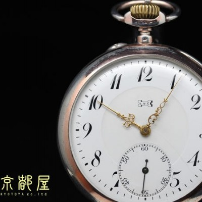 Chopard L · U · C (LOUISE ULYSSE) Flashlight watch 1900 years before and after the POCKET
