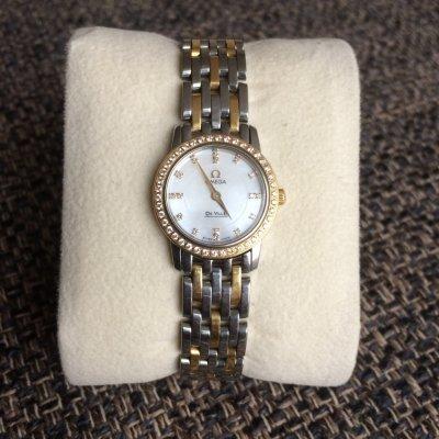 Omega De Ville Prestige 18k Diamonds Ref.4375.75.00