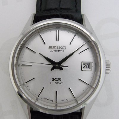 Seiko king seiko historical collection 2000 pieces limited Ref.SCVN001