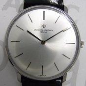 4e1bf384417 Venda relógios Vacheron Constantin Antique usados