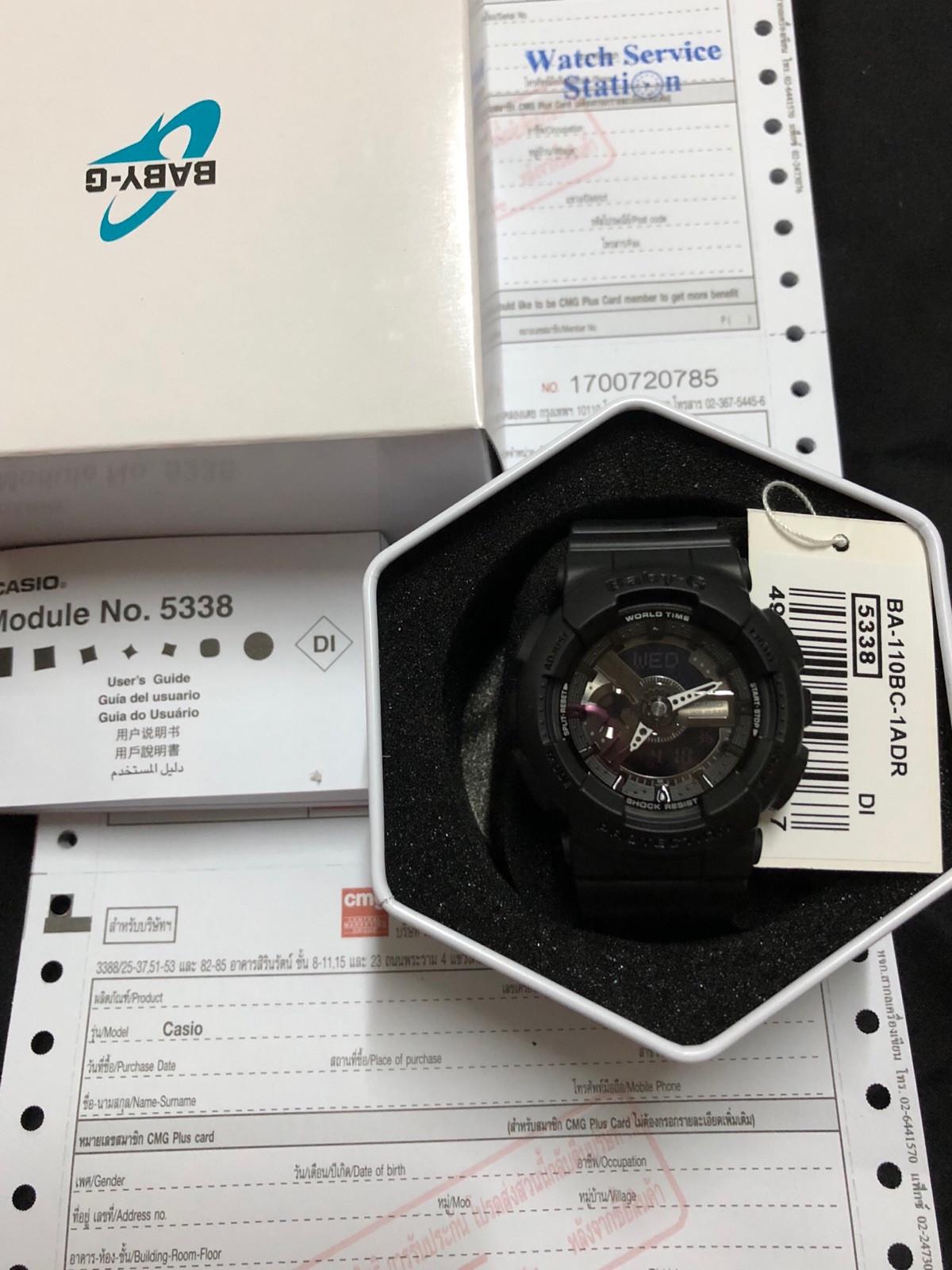 Relojes Casio Baby g 5338 de segunda mano (€88) Timepeaks