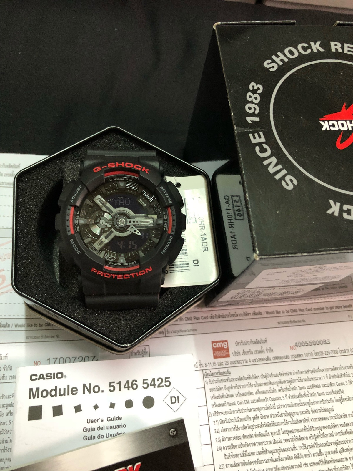 Montres Casio G SHOCK 5146 d'occasion (€97) Timepeaks  H14Ms