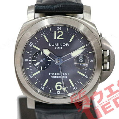 d6a2ee76508 Panerai  Saka    Luminor GMT Titanium   Leather   automático volume PAM00089