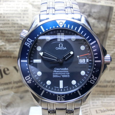 Omega Seamaster Pro Divers 300M automatic large size Ref.2531.8000
