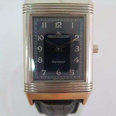 6415559240b Jaeger Lecoultre senhoras Reverso azul Ice azul Discagem 250.3.86 relógio  usados (€1