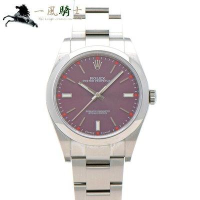 5ed60c27d0d Venta de relojes Rolex Número de referencia Ref 114300 de segunda ...