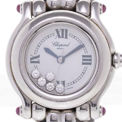 2197560992ae Venta de relojes Chopard de segunda mano - Comprar relojes de lujo ...