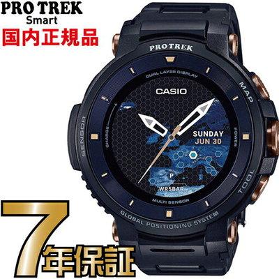 51647bdcfb83 Venta de relojes Casio ProTrek de segunda mano - Comprar relojes de ...