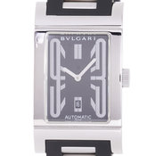 7c1b01b5e61d9 Pre-owned Bvlgari Rettangolo watches for sale - Buy luxury watches ...